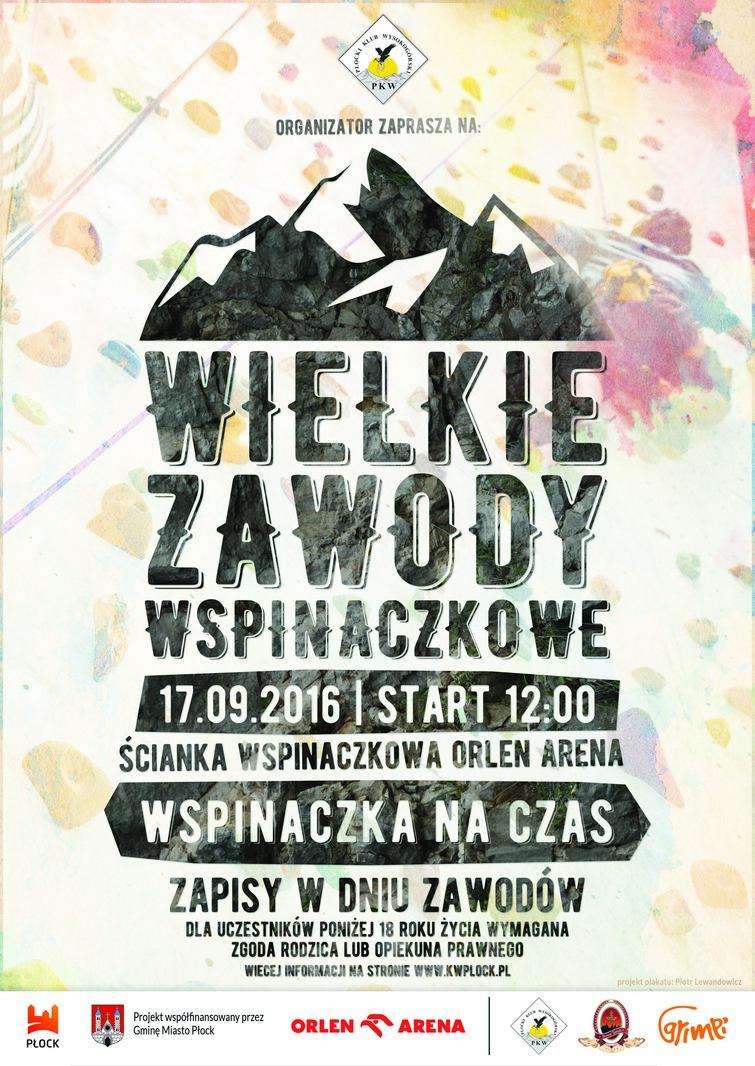2016-09-zawody_wspinaczkowe_2016